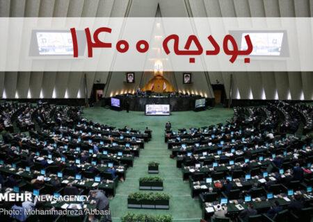 احتمال«رد»کلیات لایحه بودجه در مجلس/دخل و خرج دولت چگونه میشود؟