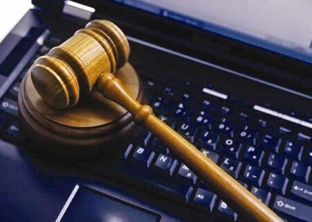 اپلیکیشن «عدالت همراه» رونمایی شد/ راهاندازی دادگاههای آنلاین