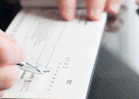 تعیین سقف مالی برای متقاضیان دریافت دسته چک