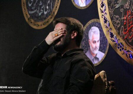 عزاداری شهادت حضرت فاطمه الزهرا(س) در هیات میثاق با شهدا