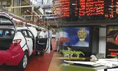 دیدگاه رزم حسینی درباره عرضه خودرو در بورس/ بسته پیشنهادی وزارت صمت چیست؟