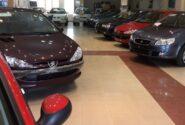 کاهش شدید قیمت خودروها در بازار/ پراید ۹۶ میلیون شد
