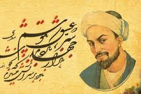 تفسیر غزلی بسیار زیبا از سعدی