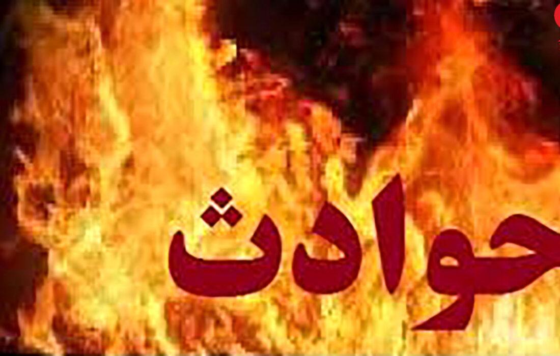 آتش سوزی پوشش گیاهی در مهاباد مهار شد