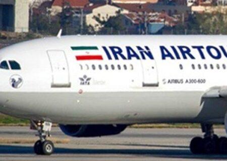 جوابیه «ایران ایرتور» درباره اظهارات نماینده مجلس