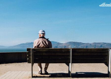 بازنشستگی پیش ازموعد بین زمین و آسمان