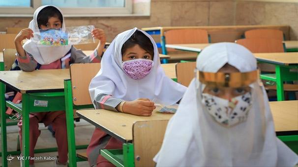 بازگشایی مدارس در مناطق زرد و آبی از اول بهمن