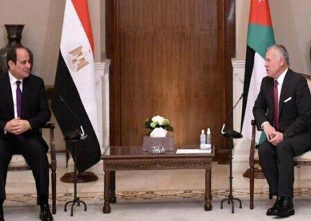 رایزنی رئیس جمهور مصر و شاه اردن