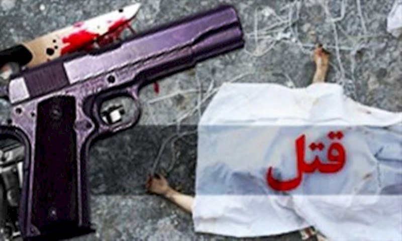 مرگ مرموز جوان ۳۵ ساله با گلوله!