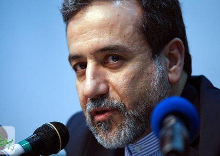 عراقچی: علاقهای برای تماس مستقیم با آمریکا نداریم