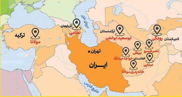 مدفن شاعران و نویسندگان ایرانی در خارج از کشور