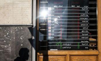 نقطه سقوط قیمت دلار