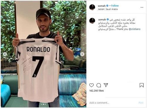 هدیه رونالدو به ستاره سوری الاهلی رسید