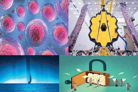 چشمانداز مهمترین رویدادهای علمی سال ۲۰۲۱
