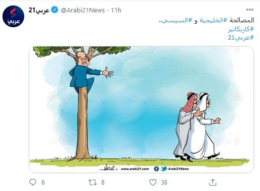 کاریکاتور معنادار از آشتی ریاض و دوحه
