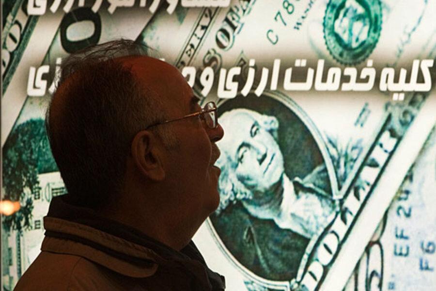 اثرات افزایش نرخ ارز بر زندگی ایرانیان