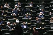 بیانیه بیش از ۲۰۰ نماینده مجلس درباره تولید واکسن کرونا ایرانی