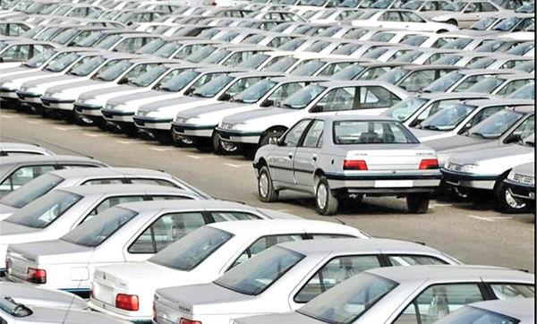 تاثیر درج قیمت در سایتها چه تاثیری بر بازار مسکن و خودرو