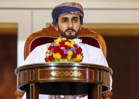 ولیعهد عمان رسمی شد