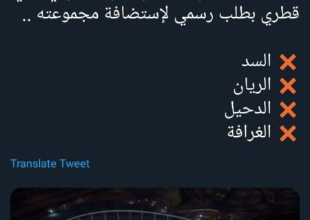 بازی های گروه استقلال در بصره عراق برگزار میشود