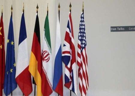 اهمیت برجام برای ایران و جهان چیست؟