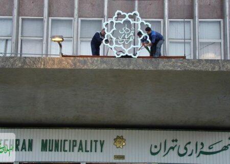 اصولگرایان و صندلی شهرداری تهران