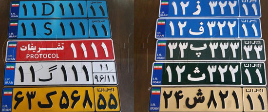 همه آنچیزی که از رنگهای مختلف پلاک خودرو در ایران باید بدانید