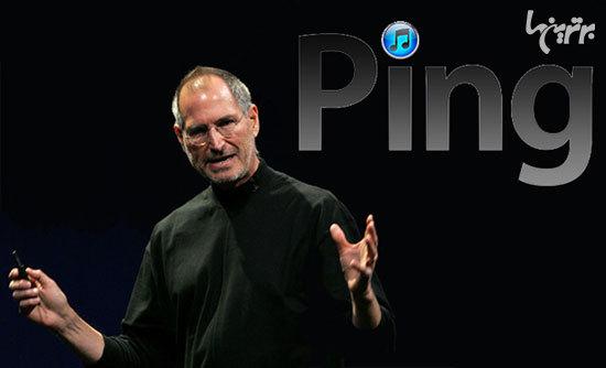 نگاهی به اشتباهات تاریخی شرکت اپل