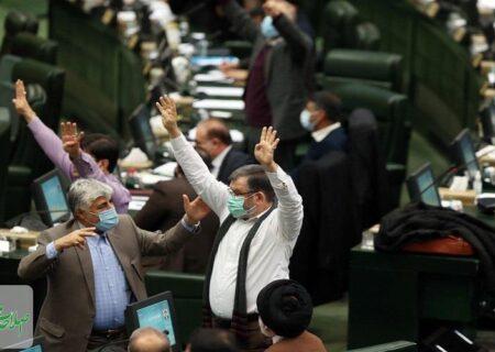 مخالفت مجلس انقلابی با طرح شفافیت آرای نمایندگان
