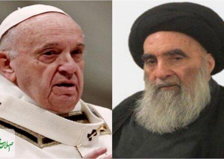 چرا آیت الله سیستانی با پاپ دیدار می کند؟