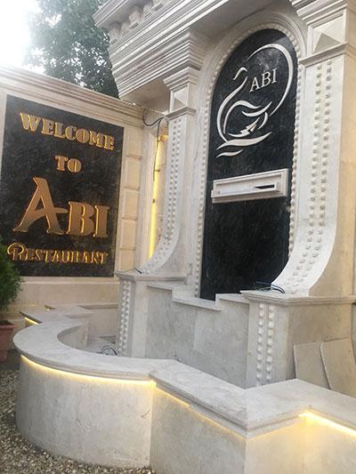 بهترین رستورانهای ایرانی تهران (۴)