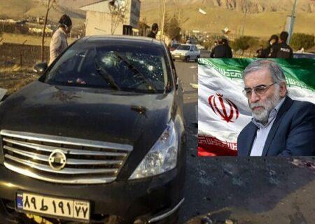 جزئیات جدید یک نشریه انگلیسی از پشت پرده ترور شهید فخریزاده