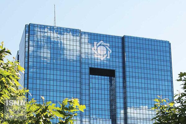 تحریم بانک مرکزی اصلی ترین مساله در مذاکرات آتی خواهد بود
