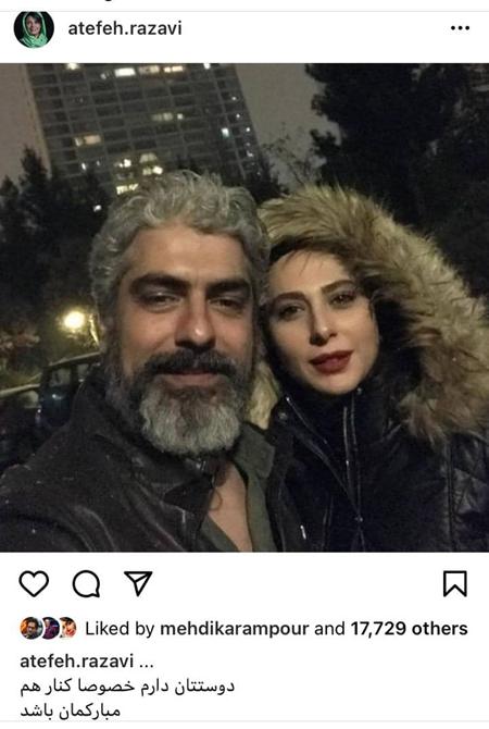 اینستاگرام فارسی؛ ازدواج مجدد آقای بازیگر