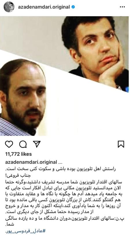 اینستاگرام فارسی؛ تولد بهارهی همیشه لاکچری