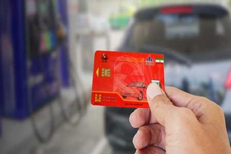 روش سریع رهگیری کارت سوخت جامانده در جایگاهها