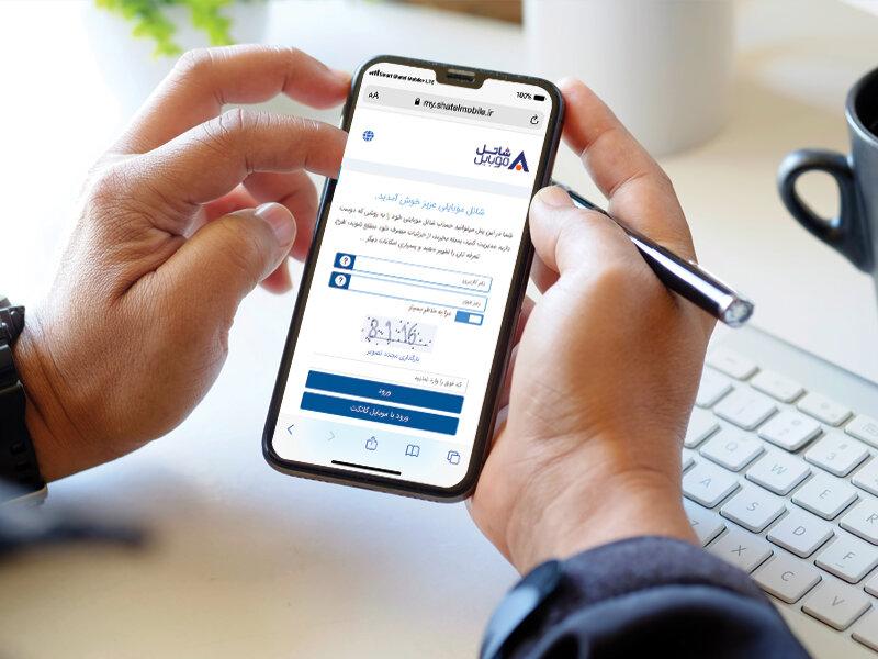 موبایل کانکت،تحولی در سرعت و ایمنی فرایند احراز هویت در خدمات الکترونیکی