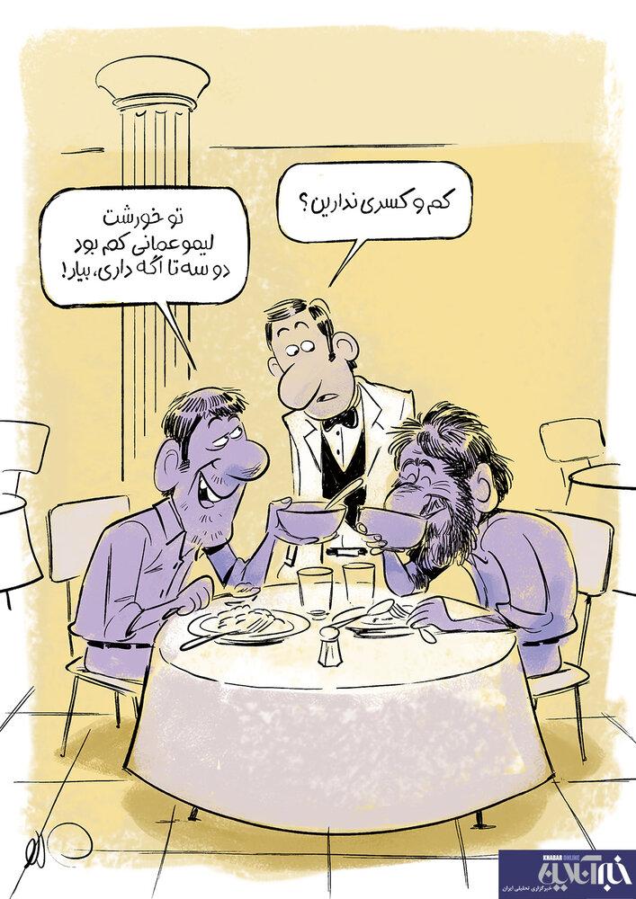 ببینید: مشتری لیمو عمانی زیاد شد!