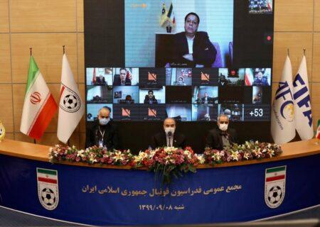 شاهحسینی: باید با رفتارهای مجرمانه در انتخابات فوتبال برخورد قضایی شود