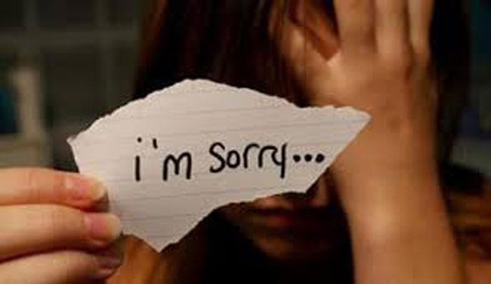 عذرخواهی کردن زیاد