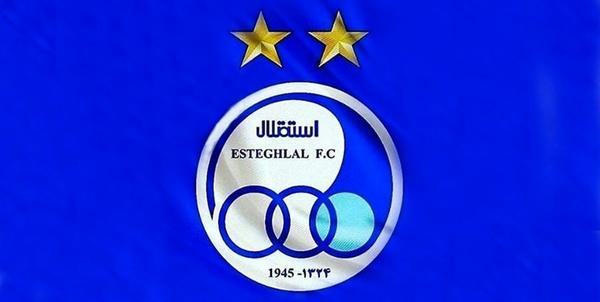 استقلال در فهرست 10 باشگاه برتر کنفدراسیون فوتبال آسیا