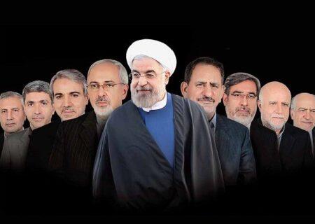 آیا دولت روحانی دستاوردی هم داشت؟