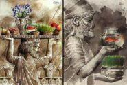عید نوروز در تخت جمشید / نمادهای جاویدان نوروز