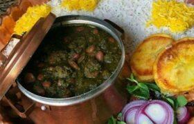چند ترفند برای پختن یک قورمه سبزی بی نظیر