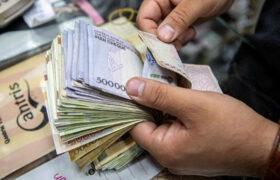 افزایش حقوق کارمندان در سال جدید