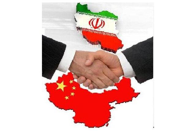 قرارداد 25ساله بین ایران و چین
