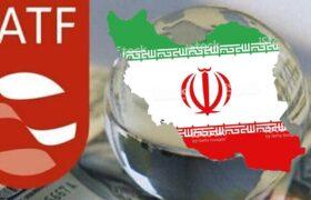 تصویب اف ای تی اف FATF در مجمع تشخیص کلید خورد