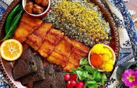 نکات طلایی برای پخت سبزی پلو با ماهی
