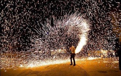 مراسمات عید نوروز