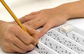 نتایج نهایی آزمون استخدام کشوری دوره هشتم/نتایج نهایی آزمون استخدامی آموزش و پرورش